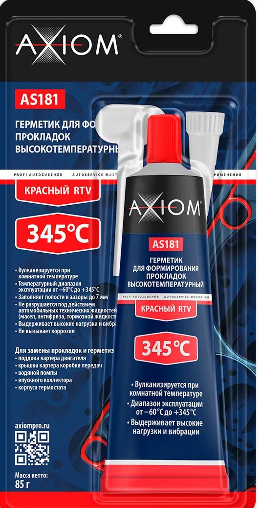 AS181 Герметик д/формир прокладок высокотемп красный 85г