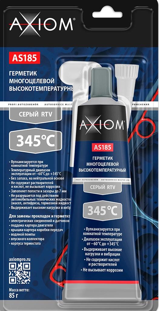 AS185 Герметик многоцелевой высокотемп серый 85г
