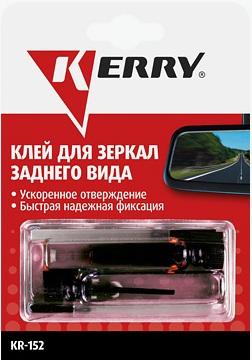 KR-152 Клей для зеркал заднего вида 2*0,5г