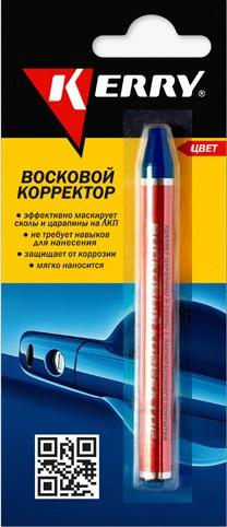 KR-195-1 Восковый кооректор д/всех оттенков черног
