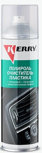 KR-908-1 Полироль-очиститель пластика глянец(моккачино) (аэрозол