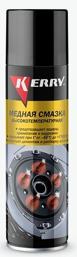 KR-937-11 Смазка высокотемпературная медная 335