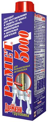 Препарат /РИМЕТ- 5000/  400 мл.